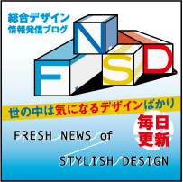 fnsd_ad200x200.png